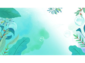 �G色水彩手�L植物�G�~PPT背景�D片