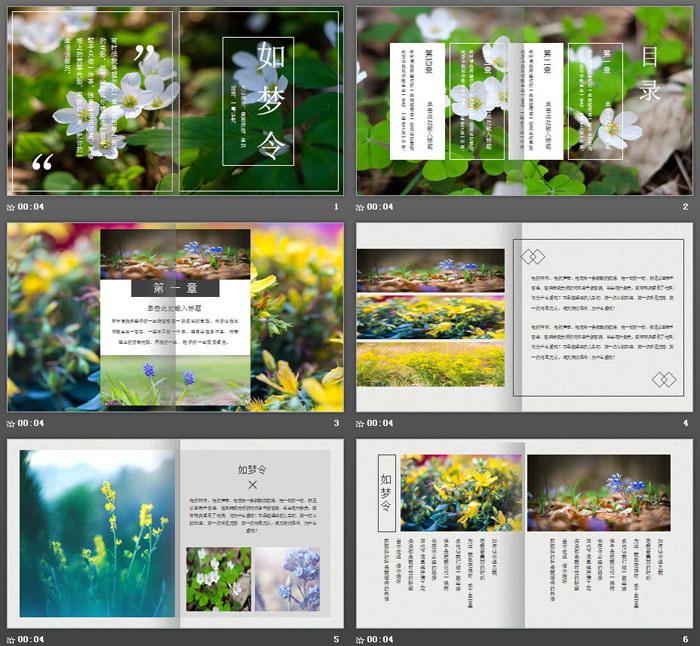 清新�G色植物�D片排版�s志�LPPT模板