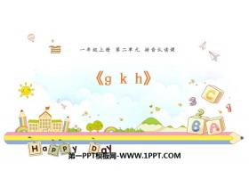 《gkh》PPT优质课件