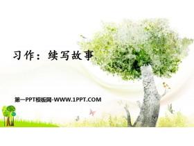 《习作:续写故事》PPT课件下载