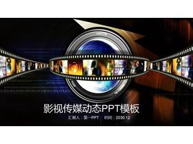 胶片与摄影镜头背景的影视传媒PPT模板