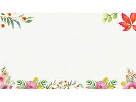 ���水彩花卉PPT背景�D片