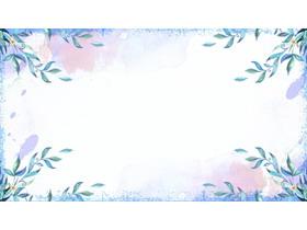 清新水彩植物枝条叶子PPT背景图片
