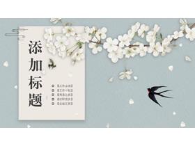 梨花燕子背景的唯美春天PPT主题模板