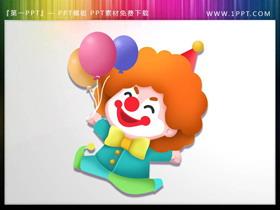 一�M卡通�R��F小丑PPT插�D