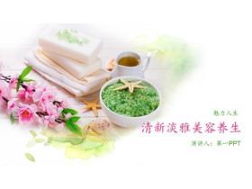 绿粉配色的女性美容养生必发88模板