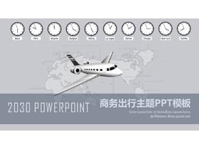 飞机与世界时间背景的商务出行PPT模板