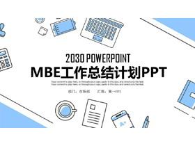 蓝色MBE风格的工作总结计划PPT模板