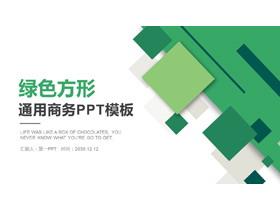 绿色方形组合通用商务必发88模板