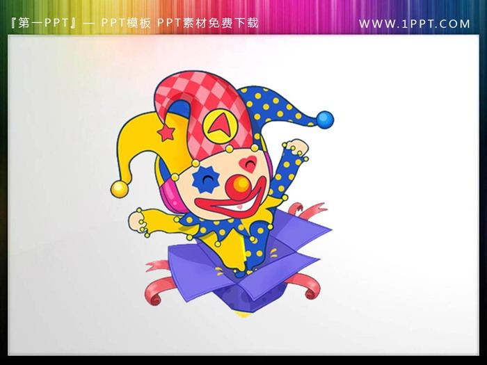 一组卡通马戏团小丑PPT插图