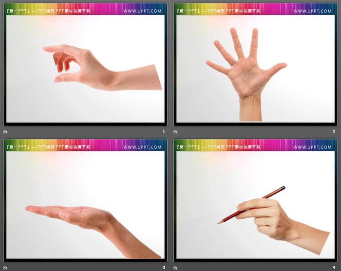 27张透明背景的人物手势必发88插图素材