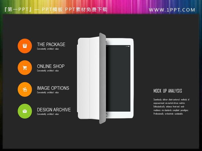 20张手机平板电脑样机PPT素材