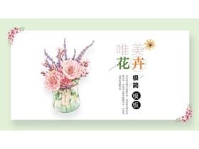 淡雅清新唯美花卉PPT模板