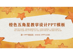 橙色手�L五角星背景的教�W�O�PPT模板