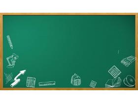 四张绿色黑板PPT背景图片