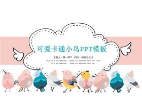 可爱卡通小鸟必发88模板免费下载