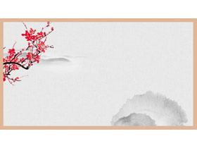 9张古典水墨中国风PPT背景图片