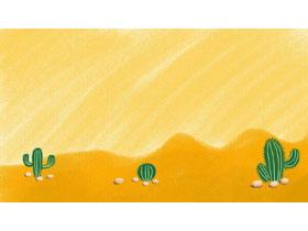 卡通沙漠仙人掌PPT背景图片