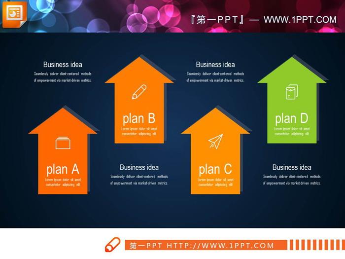 15张并列组合关系PPT图表