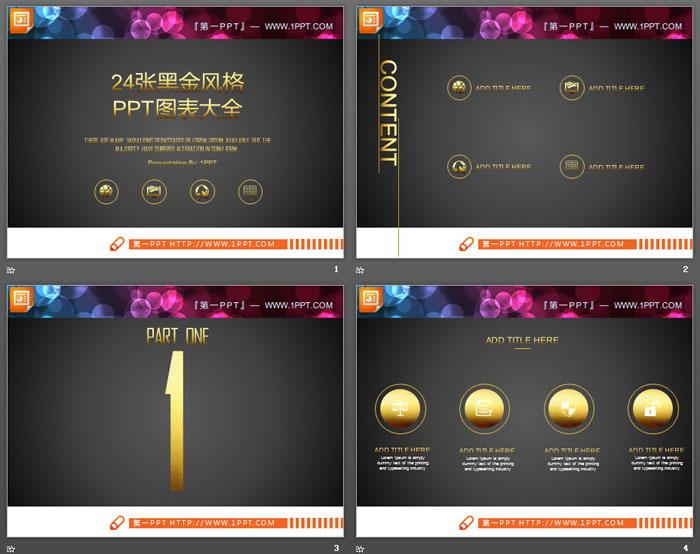 24��黑金�L格的商��PPT�D表