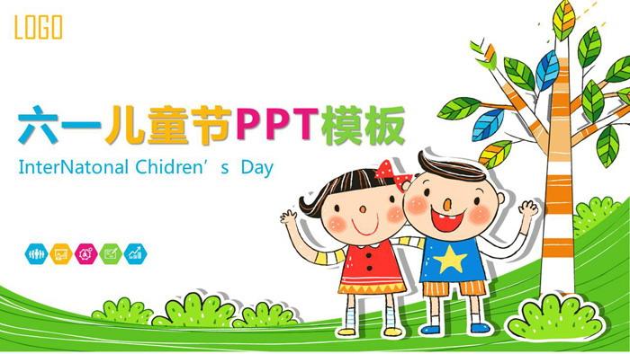 彩色可爱卡通小朋友背景六一儿童节必发88模板