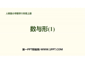 《�蹬c形(1)》��W�V角PPT