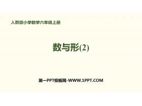 《�蹬c形(2)》��W�V角PPT