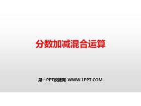 《分�导�p混合�\算》分�档募臃ê�p法PPT