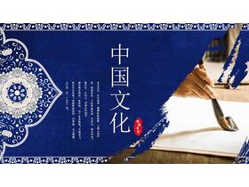 �{色花�y青花�L古典文化PPT模板