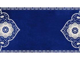 蓝色古典花纹PPT边框背景图片