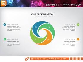 40张彩色扁平化通用商务PPT图表大全
