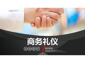 商务握手背景的商务礼仪培训必发88课件模板