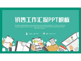 绿色扁平化销售工作汇报PPT模板