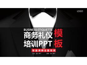 黑色礼服背景的商务礼仪培训必发88模板