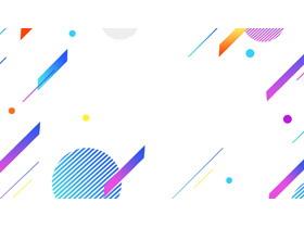 2张彩色时尚斜线多边形PPT背景图片