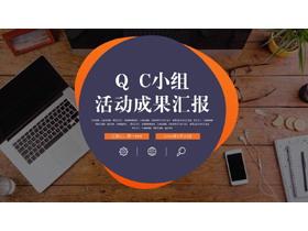 �{橙�k公桌面背景工作成果�R��PPT模板