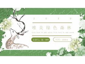绿色清新唯美森林花卉小鹿必发88模板