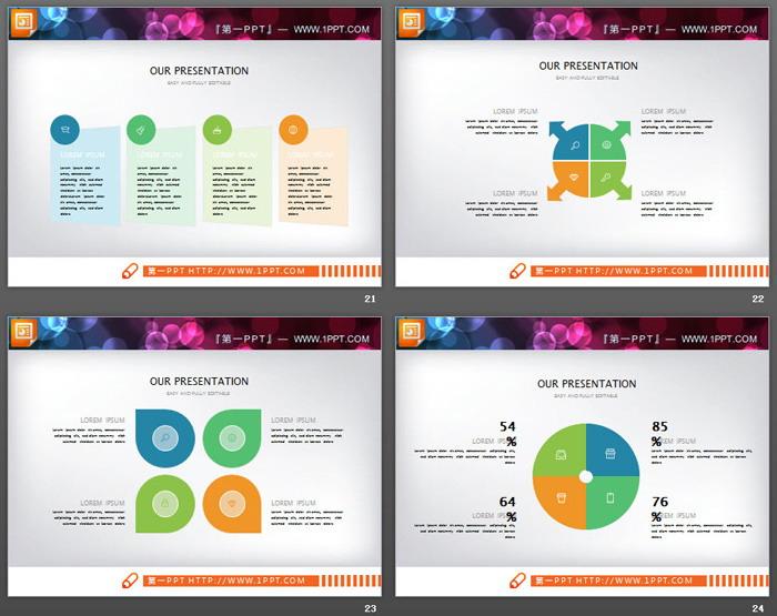 40张彩色扁平化通用商务必发88图表大全