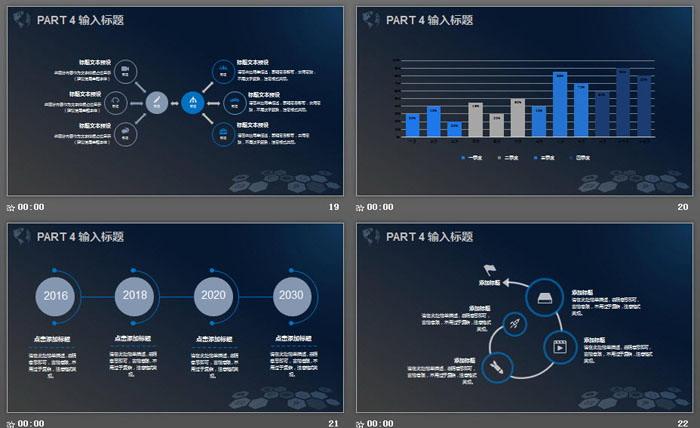 精致点线粒子区块链商业计划书PPT模板-三网云-小程序源码|商业源码|专注精品源码|免费下载网站|分享不一样的源码资源平台