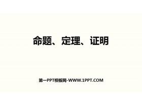 《命题、定理、证明》相交线与平行线PPT