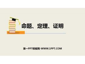 《命题、定理、证明》相交线与平行线PPT下载
