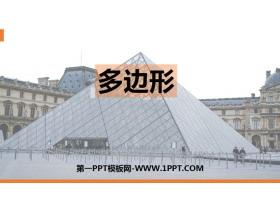 《多�形》三角形PPT下�d