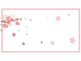粉色樱花PPT边框背景图片