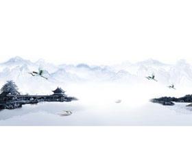 三张大气水墨山水仙鹤PPT背景图片