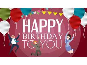 喜�c公司同事生日祝福PPT模板