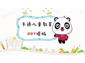 可爱卡通熊猫背景的儿童教育必发88模板
