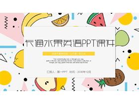 卡通水果背景英语课PPT课件模板