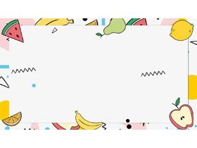 三张卡通水果PPT背景图片