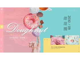 马卡龙配色的美食甜甜圈PPT模板