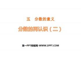 《分数的再认识(二)》分数的意义PPT课件
